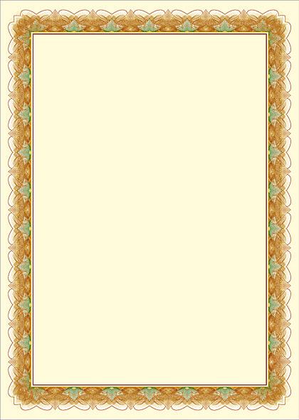 Galeria Papieru diplomy Zlato 170g, 25ks