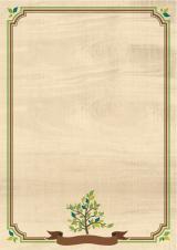 Galeria Papieru diplomy Natura 170g, 25ks