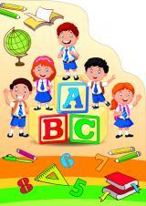 Galeria Papieru diplomy ABC 250g, 10ks